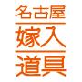 logo_yd.jpg